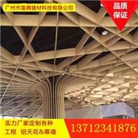铝型材 铝树生产直销安装厂家