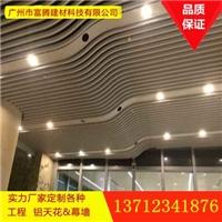 高端优质弧形铝方通生产厂家 造型铝方通
