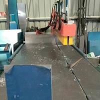 厂家批发10605052铝卷 可加工