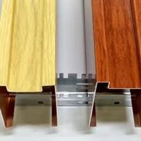优质木纹【凹槽铝方通U型铝方通】多少钱