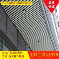 专业生产木纹铝圆管厂家 带槽铝圆管