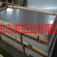 保温铝卷 冷轧铝带 花纹铝板