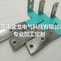 电镀加工环氧树脂涂层铜排