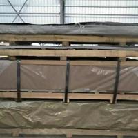 厂家直销70756063中厚铝板 价格实在