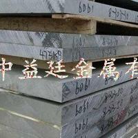 铝硅合金板材ZAlSi7MgZL101成分