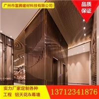 铝幕墙 铝天花 木纹铝方通生产厂家