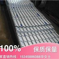 铝镁锰波浪板836型988型奔驰外墙横铺铝板