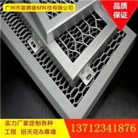 氟碳铝拉网板拉伸铝网板六角孔拉网板厂家