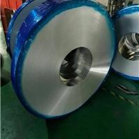 现货成批出售10605052铝卷 铝带 可切割