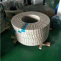 供应保温铝卷 10601050价格便宜