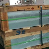 2219铝板价格 2219航空铝板