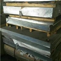 直销606160637075合金铝板 可切割