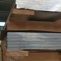 深圳5083铝板价格