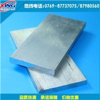 5056铝合金 耐腐蚀5056铝板