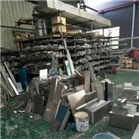 批发505210605754铝板 纯铝板
