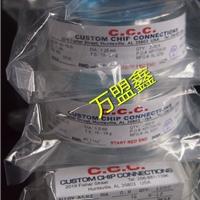 邦定机用CCC铝线 焊线专用硅铝线