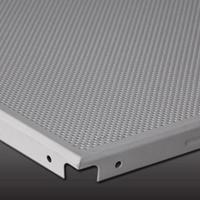 厂家批发铝天花【铝扣板】铝扣板款式图片