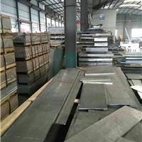 供应106010505052铝带 铝板可冲压拉伸。