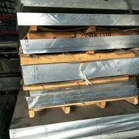 正确产品软态 o态拉伸折弯 60617075航天铝板