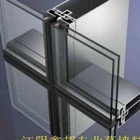 优质铝型材幕墙型材规格齐全来图订制