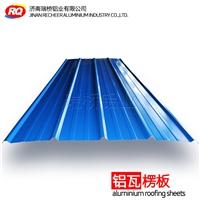 瑞桥 YX15-225-900型铝瓦 900彩涂铝瓦