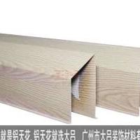 木纹u形铝方通吊顶造型仿木纹铝方通
