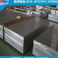 10MM厚5086铝板