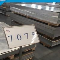 AL7075T6铝板