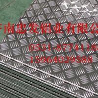1060纯铝板 1060五条筋花纹铝板