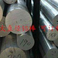 铝卷带8076强度铝箔8176用途