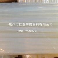 防腐材料热熔胶