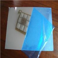 镜面铝板价格