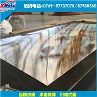 3003薄铝板 3003软铝合金