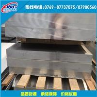 5754铝薄板直销价格