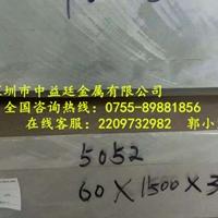 直销8081超厚铝板近期价格
