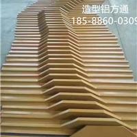 青海【凹槽木纹u型铝方通】多少钱河南