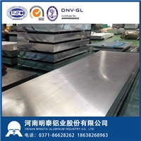 百叶窗用6063拉丝铝板明泰铝业优质供应