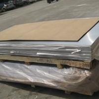 QC-7高性能铝板抗拉强度