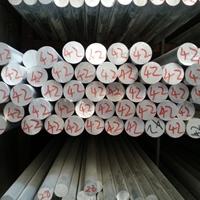 8030花纹铝板厂家直销中心