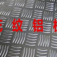 运营种种材质铝板、合金铝板、花纹铝板