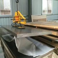 切割6061铝板