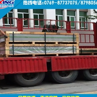 6061-T6高精密铝板