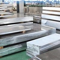 光亮8077铝锂超硬合金铝板0.4-200