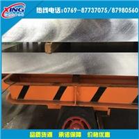 东轻铝6061-T6铝板厂家价格