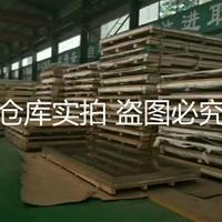 5052合金铝板 重量计算方式