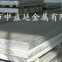 美铝8079加厚加宽铝板生产厂家