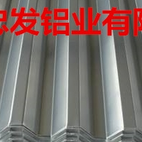临盆压型铝板,瓦楞压型铝板