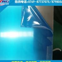 3003-O态铝板与3003H24状态铝板区别
