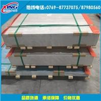 5754铝板可提供双面贴膜