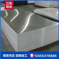 浙江铝板价格,浙江铝板的价格